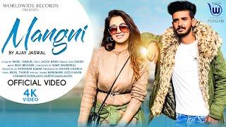 Mangni – Ajay Jaswal