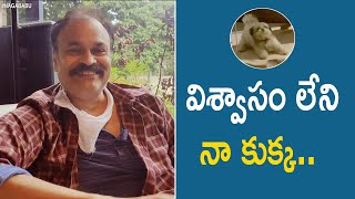 Nagababu sharing the story of his most adorable dog Peeku ..