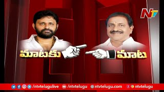 War of words between Minister Kodali Nani and Somu Veerraj..