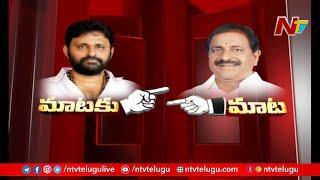 War of words between Minister Kodali Nani and Somu Veerraj..