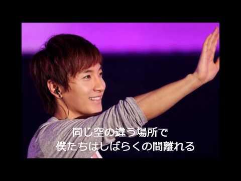 Super Junior Only U 日本語字幕