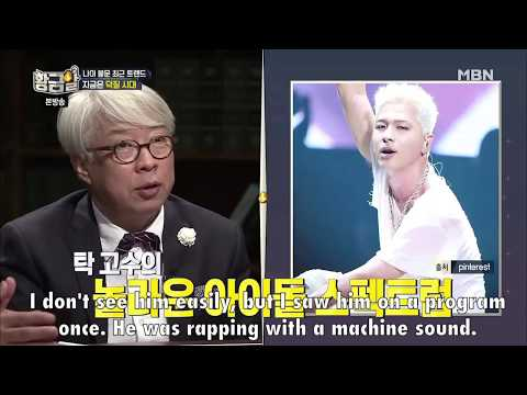 "[Eng sub] Taeyang was mentioned on MBN's ""Golden Egg 2"" (170907)"
