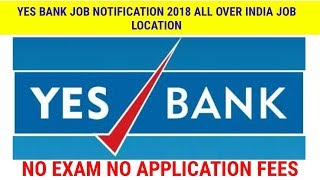 jobs in yes bank || Banking Job || How to Apply Online in Hindi