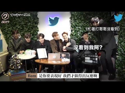 [GOT7] 相愛相殺的idol! GOT7的Q&A時間