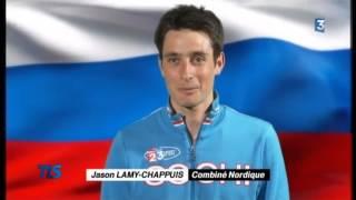 Французские олимпийцы приготовились покорять Сочи: «Я можно секс с тобой»