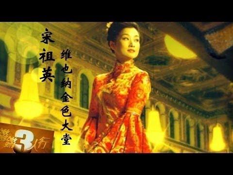 《今日点击》央视:中国银行