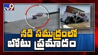 Watch: Boat capsizes near Mumbai, all 88 rescued..