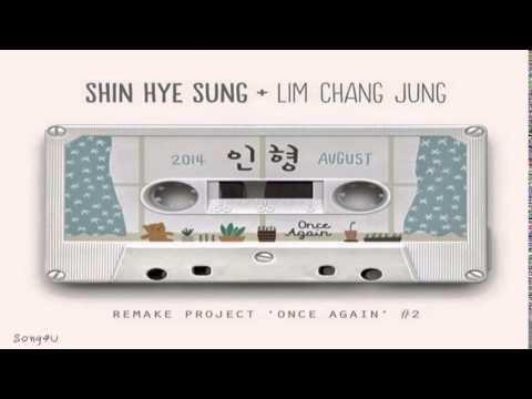 Shin Hye Sung (신혜성) & Lim Chang Jung (임창정) - 인형