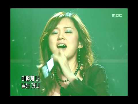 Jang Nara - Is that true, 장나라 - 그게 정말이니, Music Camp 20040131