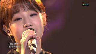 Park Boram - Hyehwadong (SSangmundong) Reply 1988 OST