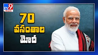 Watch: PM Narendra Modi's 70th birthday celebrations..