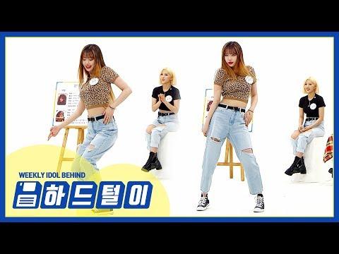 [주간아 미방] 차세대 춤선퀸 (여자)아이들 수진의 댄스 모음 정면ver. l EP.413