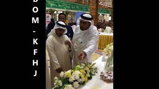 ادرة االتغذية بمستشفى الملك فهد بجدة تقيم معرضا بمركز محمود سعيد ...