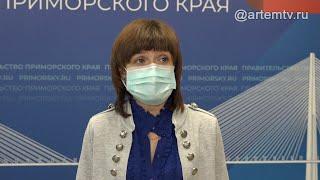 Официально. Анастасия Худченко