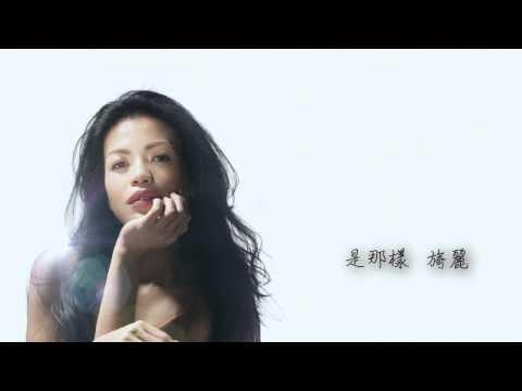 阿洛Ado [可以說嗎?] 官方歌詞版 [Can I Say?] Official Lyric Video