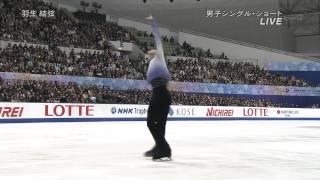 Yuzuru HANYU 2014 NHK Trophy SP