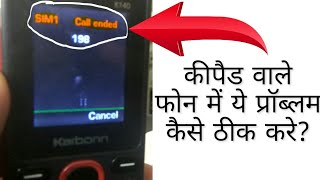 chaina mobile all calling problems solution in 100000