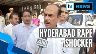 Disha Murder Case: Telangana Home Minister Reacts..