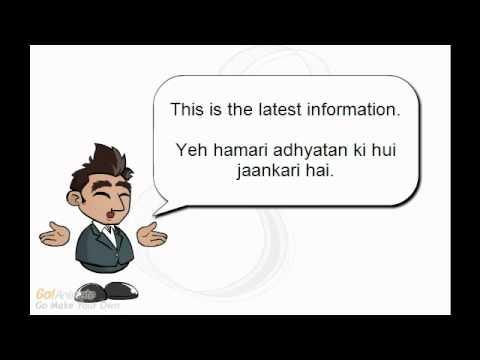 Hindi - Meeting