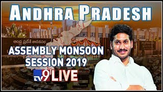 AP Assembly monsoon session live..
