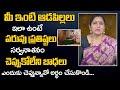 ఆడపిల్లలు ఇలా ఉంటే పరువు ప్రతిష్టలు సర్వనాశనం|Adavallu Cheyakudani Panulu|Chandraja Vadapalli