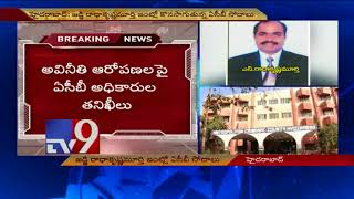 ACB files case against Nampally Sessions Court Judge..