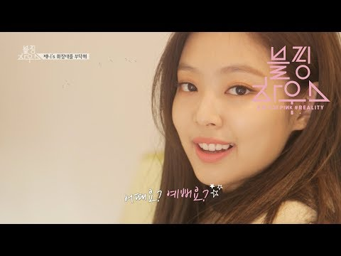 BLACKPINK - '블핑하우스 (BLACKPINK HOUSE)' EP.7-1