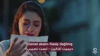 """اغنية تركية و مؤلمه:""""آه لست نصيبي Nasip Değilmiş مترجمه للعربية"""