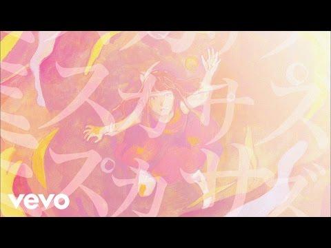 Mrs. GREEN APPLE - 「ミスカサズ」 リリックビデオ