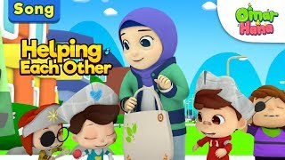 Omar & Hana | Helping Each Other | Islamic Nursery Rhymes for Children | Cartoon for Muslim Kids