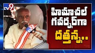 Bandaru Dattatreya F 2 F After Being Appointed As HP Gover..