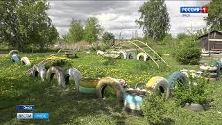 Жители поселков Загородный и Степной в Центральном округе Омска остались без горячей воды