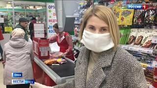 Россиянам в период самоизоляции разрешили делать покупки в гипермаркетах, а не только в магазинах у дома