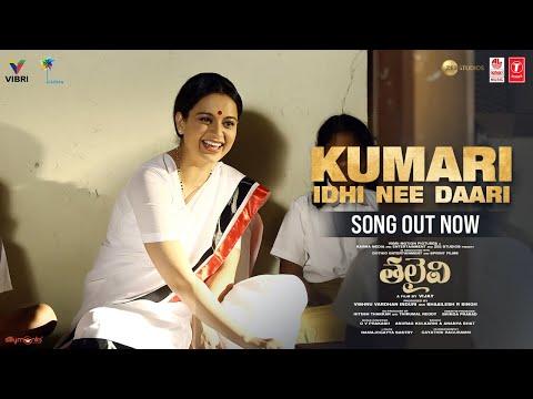 Kumari Idhi Nee Daari video song- Thalaivii Telugu movie- Kangana, Arvind Swamy