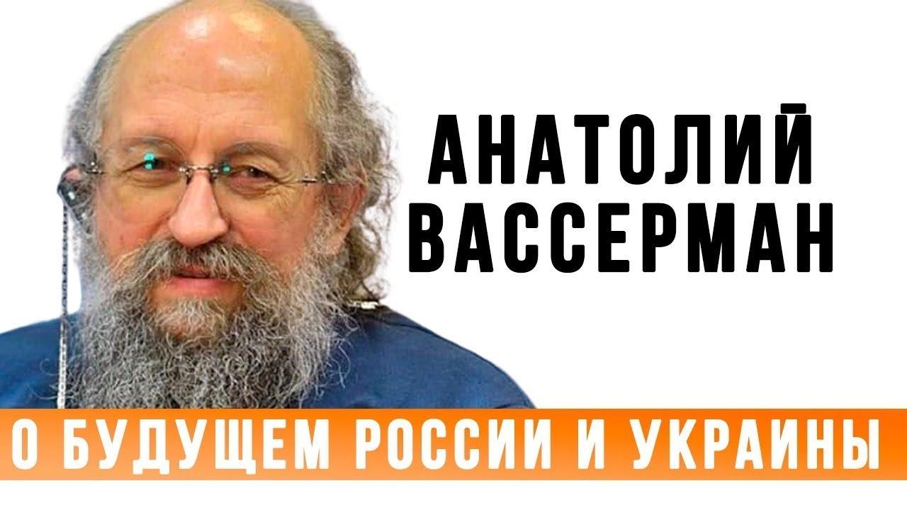 О будущем России и Украины