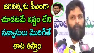 Kodali Nani funny comments on Chandrababu, TDP leaders..