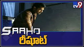 Is Prabhas unhappy with few scenes in Saaho?..