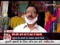 Udaipur नगर निगम के नए Tax से परेशान Hotel कारोबारी | Des Ki Baat  - 04:30 min - News - Video