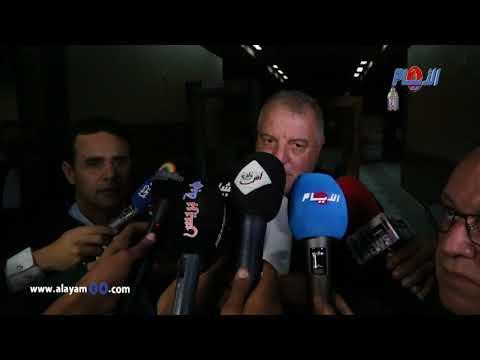 زهراش : دفاع المتهم بوعشرين يعتبر الفيديوهات الجنسية مفبركة