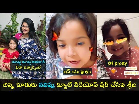 Sreeja Konidela shares her daughter Navishka cute talking videos