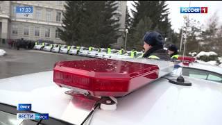 Губернатор Александр Бурков сегодня вручил сотрудникам госавтоинспекции ключи от новых патрульных машин