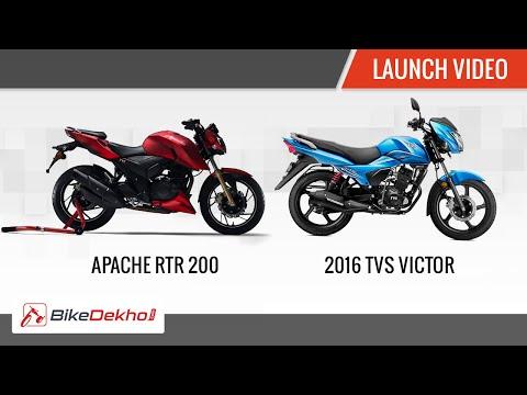 Apache RTR 200 & TVS Victor| Launch Video | BikaeDekho.com