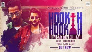 Hookah Hookah – Bilal Saeed