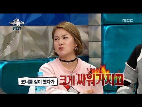 [RADIO STAR] 라디오스타 - Park Na-rae's special reconciliation 20160210