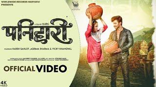 Panihari – Sandeep Chandel