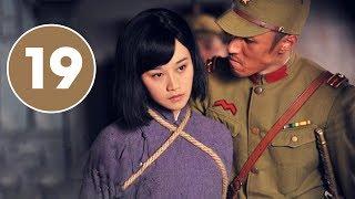 Phim Bộ Trung Quốc THUYẾT MINH | Hắc Sơn Trại - Tập 19 | Phim Kháng Nhật Cực Hay