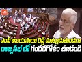 YCP MP Vijayasai Reddy Speech In Rajya Sabha Today | Parliamnet Monsson Session | CM Jagan |YOYO TV