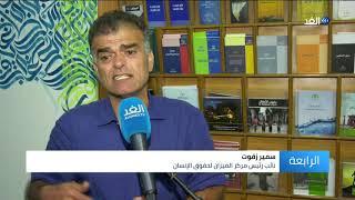غزة .. أزمة نقص الدواء تدخل مرحلة غير مسبوقة منذ بدء الحص ...
