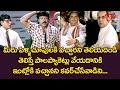 Megastar Chiranjeevi Best Comedy Scenes Back To Back | NavvulaTV