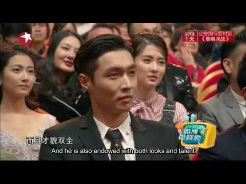 (Eng Sub) 170226 All-Rounded Artist of the Year Zhang Yixing LAY China Quality TV Drama Awards